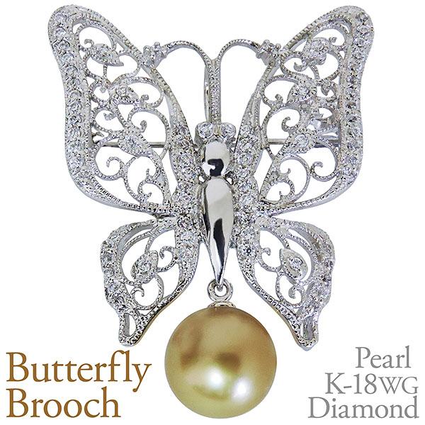 ブローチ 蝶々デザイン ペンダント兼用可 南洋白蝶真珠 10mm ダイヤモンド K18 ホワイトゴールド レディース 送料無料