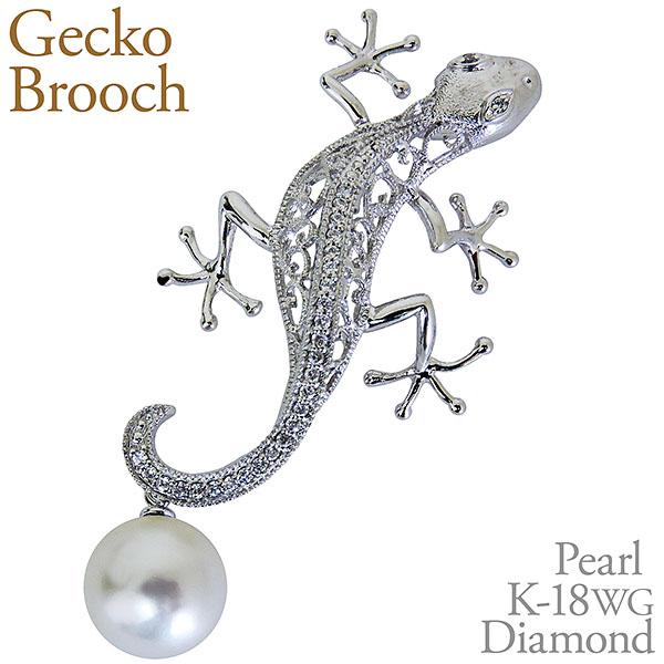 ブローチ ヤモリデザイン Gecko トカゲ ペンダント兼用可 南洋白蝶真珠 10mm ダイヤモンド K18 ホワイトゴールド レディース 送料無料 クリスマス アンティーク調
