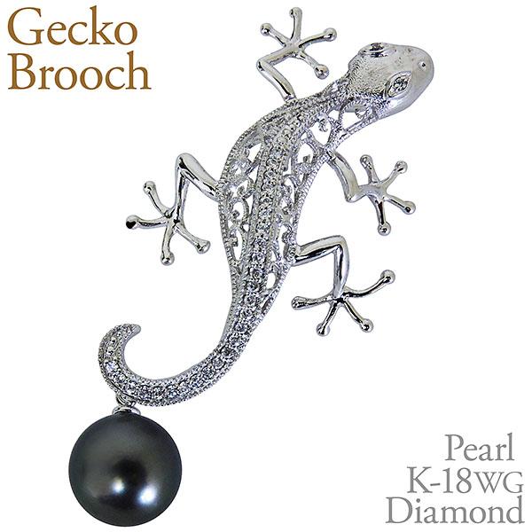 ブローチ ヤモリデザイン Gecko トカゲ ペンダント兼用可 タヒチ黒蝶真珠 10mm ダイヤモンド K18 ホワイトゴールド レディース 送料無料 クリスマス アンティーク調
