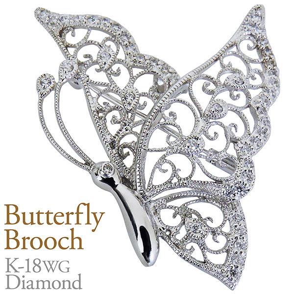 ブローチ 蝶々デザイン バタフライ横向き ペンダント兼用可 ダイヤモンド K18 ホワイトゴールド レディース 送料無料 クリスマス アンティーク調