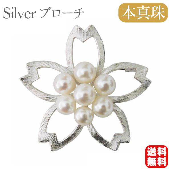 母の日 ブローチ 花 桜の花 モチーフ チェリーブロッサム 複数珠 マルチプル あこや本真珠 SVシルバー レディース アンティーク調