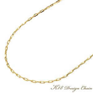 チェーン イエローゴールド K18 k18 18金 デザインチェーン 地金チェーン 40cm ゴールドチェーン ラディアントアズキ 品質保証書付 ケース付 送料無料