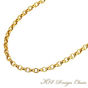 チェーン イエローゴールド K18 k18 18金 デザインチェーン 地金チェーン 45cm ゴールドチェーン カットエスカルゴ 品質保証書付 ケース付 送料無料