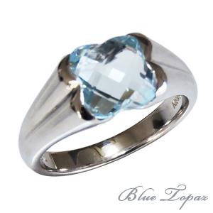 指輪 レディース K18 ホワイトゴールド ブルートパーズ リング BlueTopaz 11月誕生石 ギフト プレゼント 送料無料 ラッピング無料 ケース付き 誕生日 クリスマス ホワイトデー