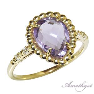 リング レディース K18 ゴールド アメジスト 指輪 Amethyst 紫水晶 しずく型 ダイヤモンド 2月誕生石 ギフト プレゼント 送料無料 ラッピング無料 ケース付き 誕生日 クリスマス ホワイトデー