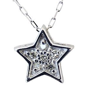 ペンダントネックレス ダイヤモンド ネックレス 0.04ct K18 ホワイトゴールド スター型 星 ペンダントチェーン付き 送料無料