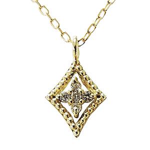 ダイヤモンドペンダントネックレス ダイヤペンダントネックレス ダイヤモンド 0.02ct 18金 ゴールド K18 ネックレス チェーン付 ダイアモンド 送料無料 誕生日プレゼント クリスマスプレゼント ホワイトデー 記念日 ギフト プレゼント