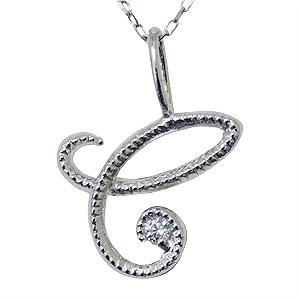 イニシャルC ペンダントネックレス ダイヤモンド 0.01ct K18WG ホワイトゴールド 【送料無料】【品質保証書付】