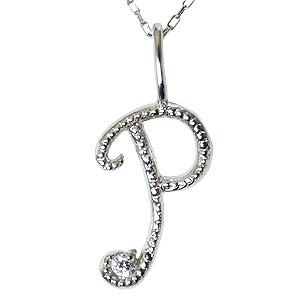 イニシャルP ペンダントネックレス ダイヤモンド 0.01ct K18WG ホワイトゴールド 【送料無料】【品質保証書付】