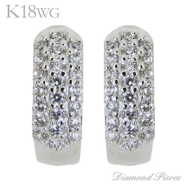 ピアス 中折れフープタイプ 44石 パヴェ ダイヤモンド K18ホワイトゴールド レディース 普段使い