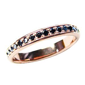 ブラックダイヤモンド ピンクゴールド リング フルエタニティーリング K18 0.48ct 結婚指輪 送料無料 カジュアル