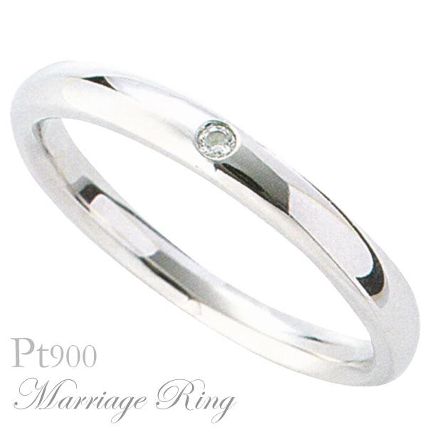 マリッジリング 結婚指輪 高品質 ダイヤモンド Pt900 プラチナ レディース 1al