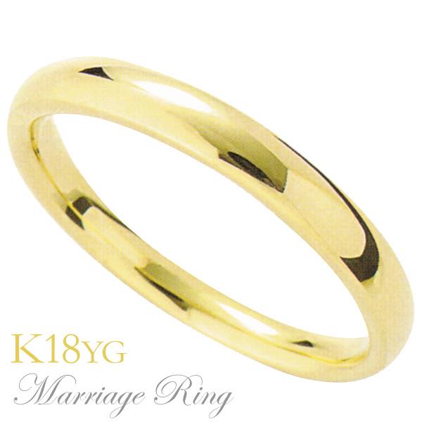 マリッジリング 結婚指輪 高品質 K18 イエローゴールド メンズ 1dm