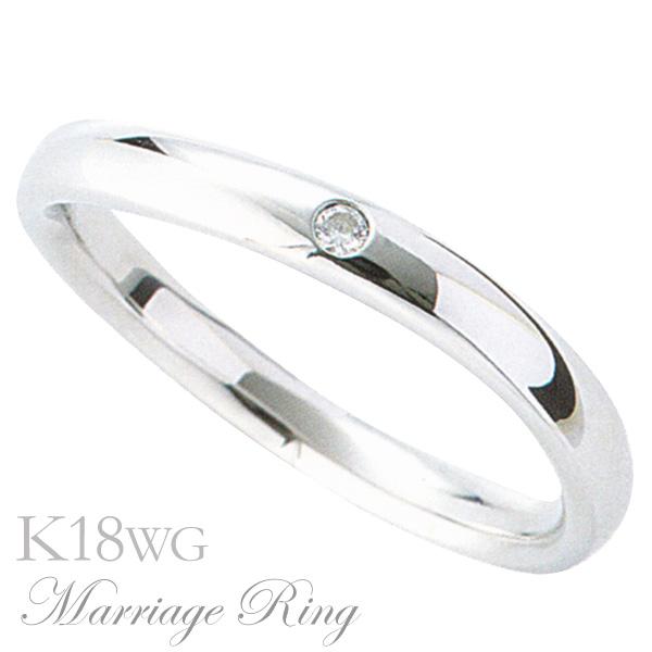 マリッジリング 結婚指輪 高品質 ダイヤモンド K18 ホワイトゴールド レディース 2bl