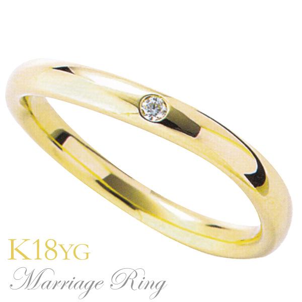 マリッジリング 結婚指輪 高品質 ダイヤモンド K18 イエローゴールド レディース 2dl