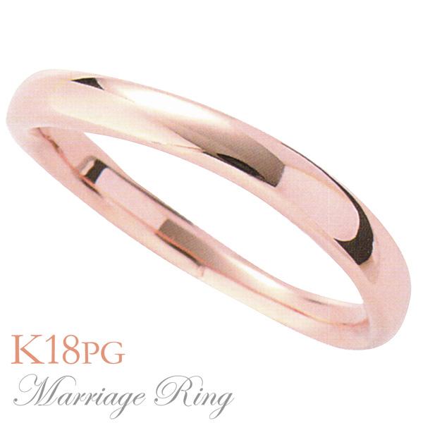 マリッジリング 結婚指輪 高品質 K18 ピンクゴールド メンズ 2im
