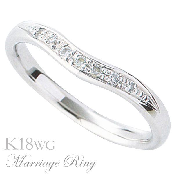 マリッジリング 結婚指輪 高品質 ダイヤモンド K18 ホワイトゴールド レディース 3bl