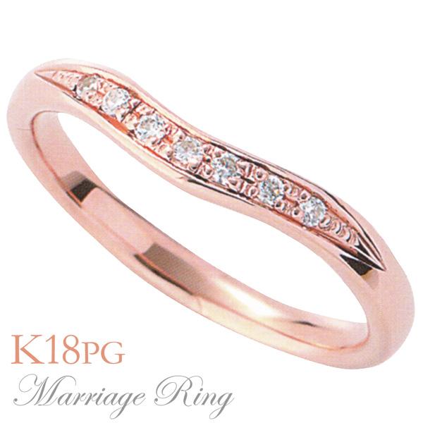 マリッジリング 結婚指輪 高品質 ダイヤモンド K18 ピンクゴールド レディース 3il