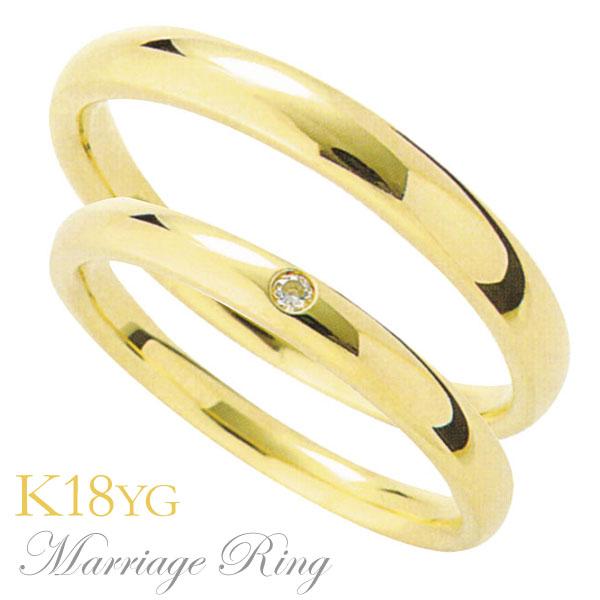 マリッジリング 結婚指輪 高品質 ダイヤモンド K18 イエローゴールド ペア 1dds