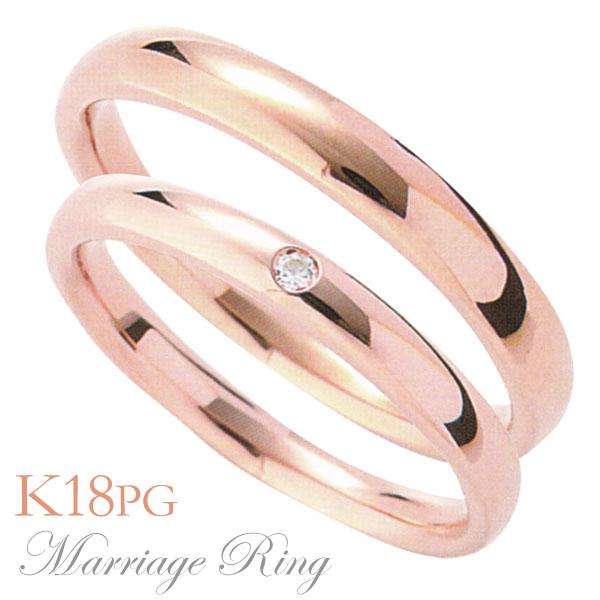 マリッジリング 結婚指輪 高品質 ダイヤモンド K18 ピンクゴールド ペア 1ids