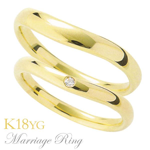 母の日 2019 マリッジリング 結婚指輪 高品質 ダイヤモンド K18 イエローゴールド ペア 4dds