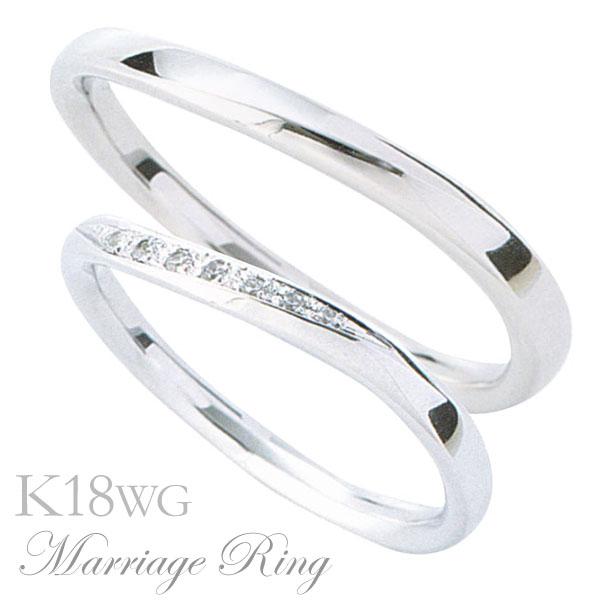 マリッジリング 結婚指輪 高品質 ダイヤモンド K18 ホワイトゴールド ペア 5bds