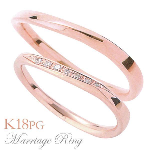 マリッジリング 結婚指輪 高品質 ダイヤモンド K18 ピンクゴールド ペア 5ids