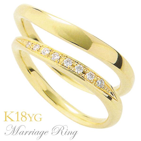 母の日 2019 マリッジリング 結婚指輪 高品質 ダイヤモンド K18 イエローゴールド ペア 6dds