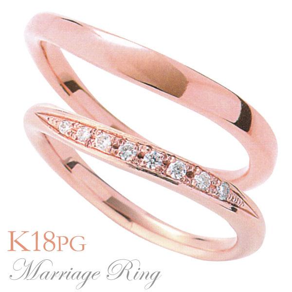 マリッジリング 結婚指輪 高品質 ダイヤモンド K18 ピンクゴールド ペア 6ids