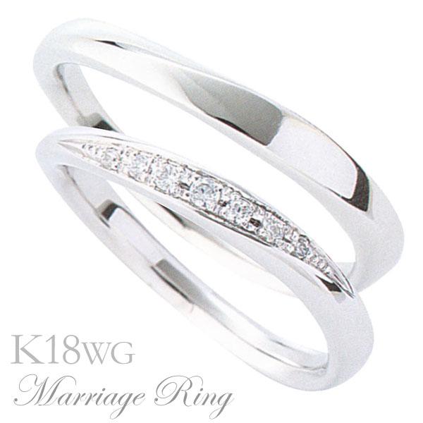 マリッジリング 結婚指輪 高品質 ダイヤモンド K18 ホワイトゴールド ペア 7bds