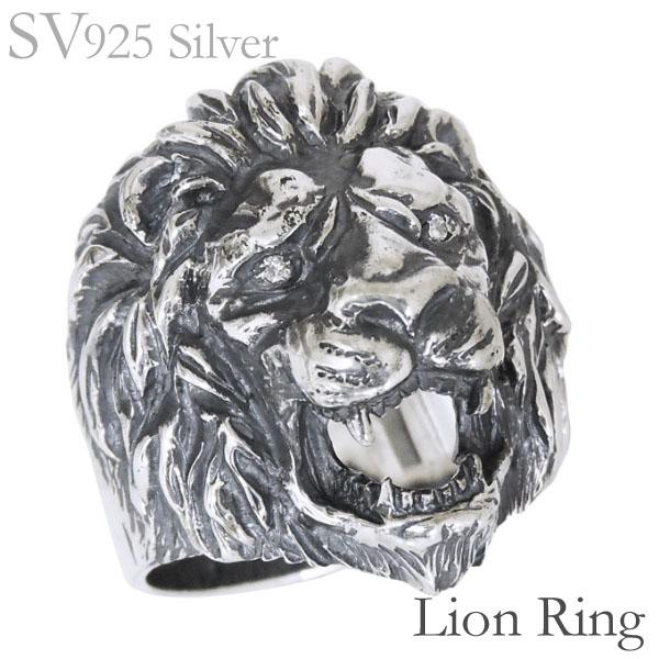 リング 獅子のデザイン いぶし加工 ダイヤモンド SVシルバー925 メンズ 父の日 バレンタイン