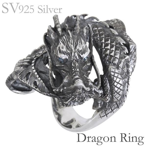 リング 龍のデザイン いぶし加工 ダイヤモンド SVシルバー925 メンズ バレンタイン