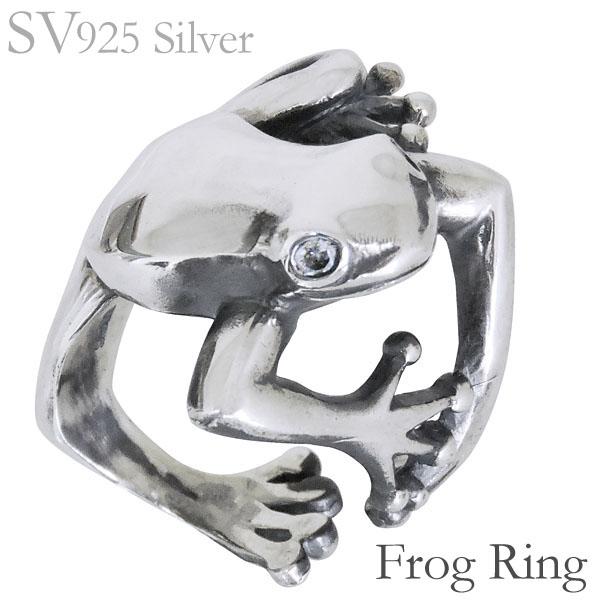 リング カエルのデザイン いぶし加工 キュービックジルコニア SVシルバー925 メンズ 父の日 バレンタイン