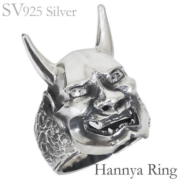 リング 般若の面のデザイン いぶし加工 ダイヤモンド SVシルバー925 メンズ 父の日 バレンタイン