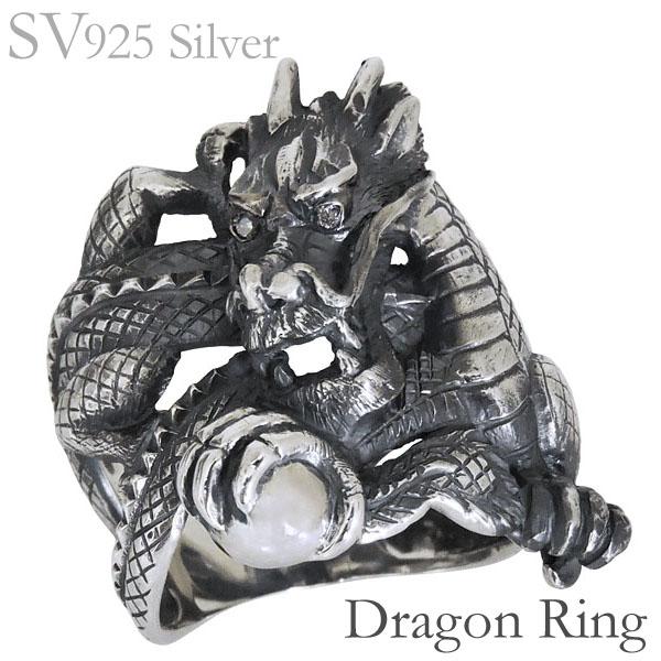 リング 宝珠と龍のデザイン いぶし加工 ダイヤモンド SVシルバー925 メンズ 父の日 バレンタイン