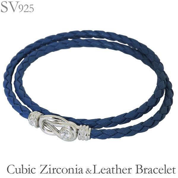 ブレスレット 牛革 編み込み 青色 マグネット留め キュービックジルコニア SVシルバー925 メンズ バレンタイン