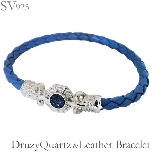 ブレスレット 牛革 編み込み 青色 八角形 マグネット留め ドゥルージー ブルー SVシルバー925 メンズ バレンタイン