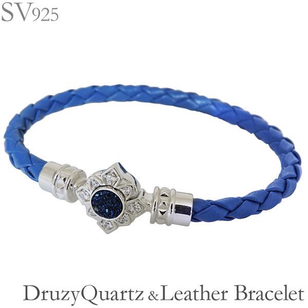 ブレスレット 牛革 編み込み 青色 花型 マグネット留め ドゥルージー ブルー SVシルバー925 メンズ バレンタイン