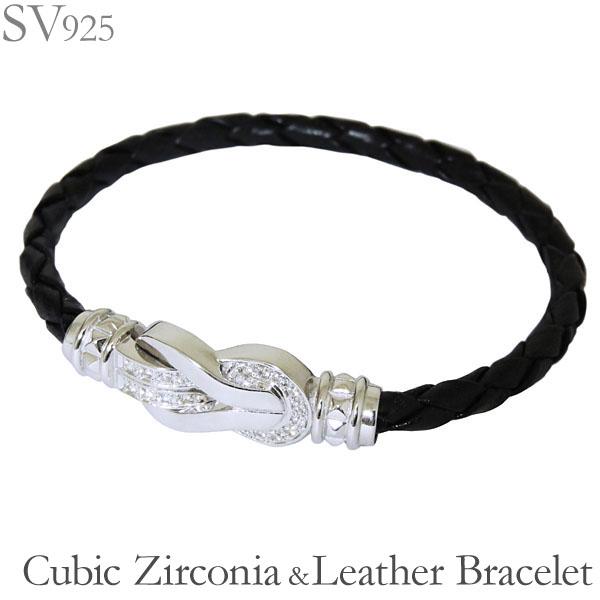 ブレスレット 牛革 編み込み 黒色 結び マグネット留め SVシルバー925 メンズ バレンタイン