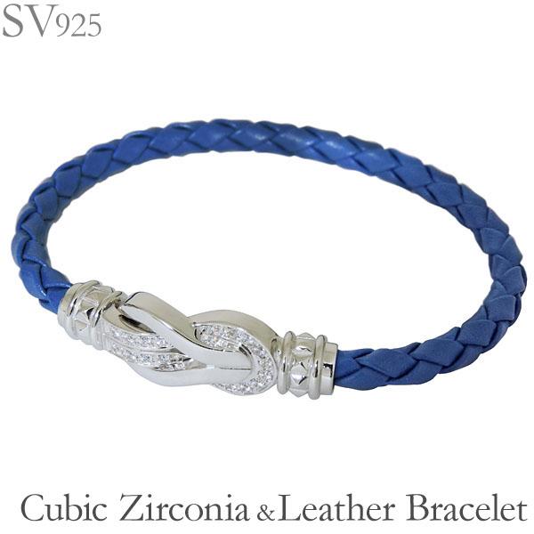 ブレスレット 牛革 編み込み 青色 結び マグネット留め SVシルバー925 メンズ バレンタイン
