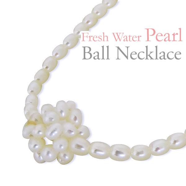 ネックレス 直径11mm ボールネックレス 小サイズ 淡水真珠 3mm シルバー金メッキ加工 レディース 送料無料 カジュアル