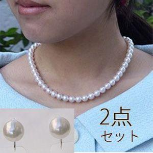 母の日 2019 パールネックレス イヤリング又はピアス 2点セット あこや本真珠 8-8.5mm 真珠ネックレスセット ネックレスの長さ43cm 冠婚葬祭 品質保証書 ケース付き