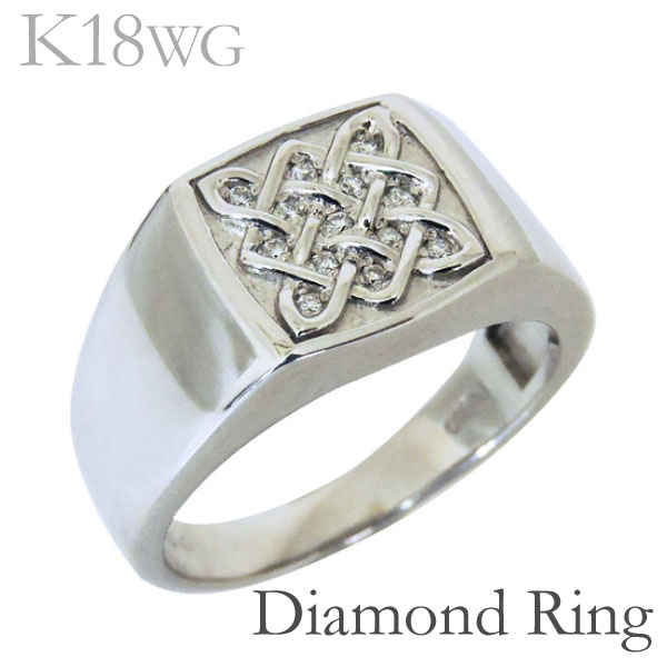 リング 印台型 編み込みデザイン ダイヤモンド K18ホワイトゴールド レディース