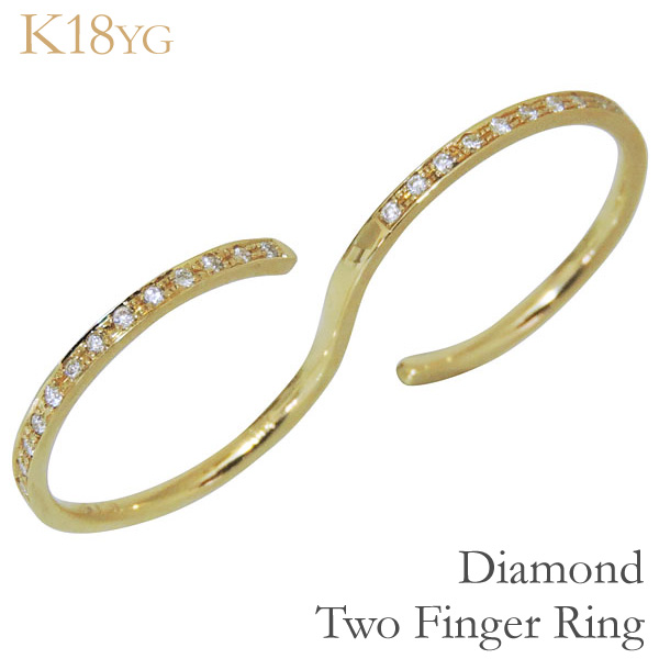 母の日 2019 リング 二本指型 ダイヤモンド K18イエローゴールド レディース