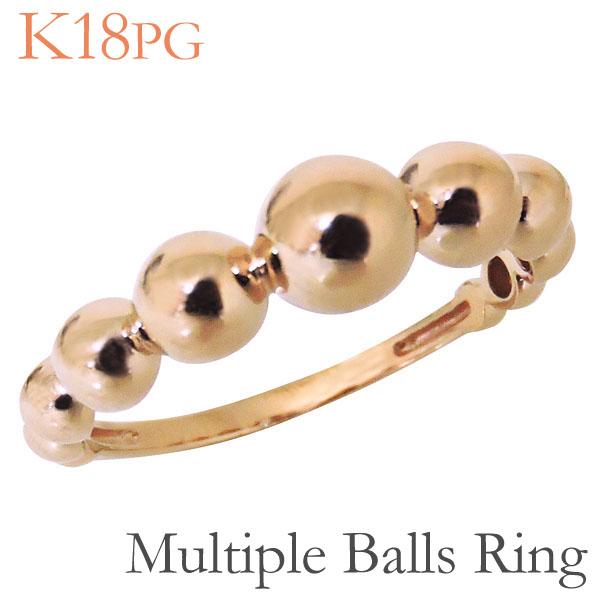リング マルチプル ボール型 丸玉 K18ピンクゴールド レディース