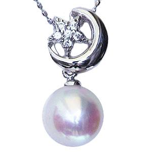 真珠 パール ペンダントトップ ペンダント あこや本真珠 直径8.5mm ダイヤモンド 0.06ct Pt900 プラチナ 送料無料