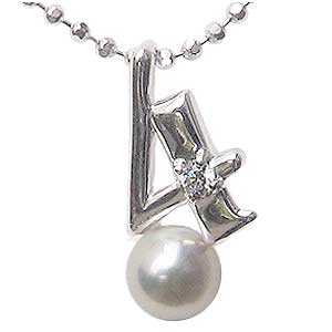 真珠 ラッキーナンバー4 ペンダントトップ ホワイトゴールド ベビーパール 4月誕生石 ダイヤモンド 送料無料 父の日 バレンタイン