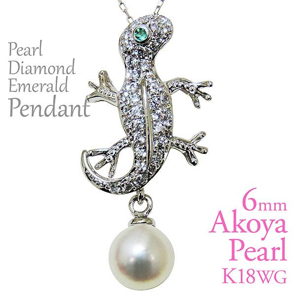 母の日 2019 ペンダントトップ 蜥蜴 トカゲデザイン あこや本真珠 6mm ダイヤモンド K18 ホワイトゴールド レディース 送料無料