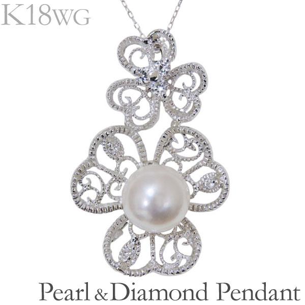 ペンダントネックレス フラワーモチーフ あこや本真珠 0.13ct ダイヤモンド K18ホワイトゴールド レディース