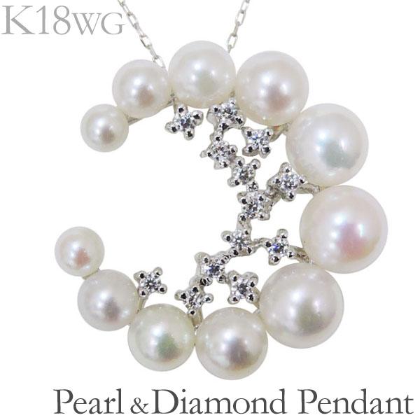 母の日 2019 ペンダントネックレス 複数珠 ムーンモチーフ 可愛い あこや本真珠 0.13ct ダイヤモンド K18ホワイトゴールド レディース